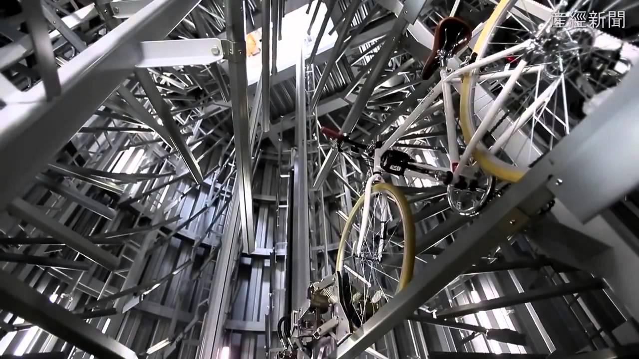 Jak zaparkovat kolo v Japonsku?