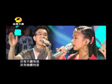 Celine Tam zpívá s tatínkem – aneb když je talent v rodině