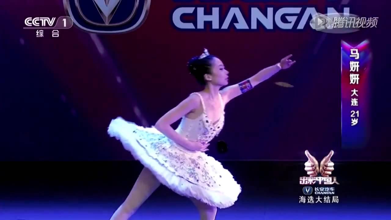 Kouzelná baletka, opravdu!
