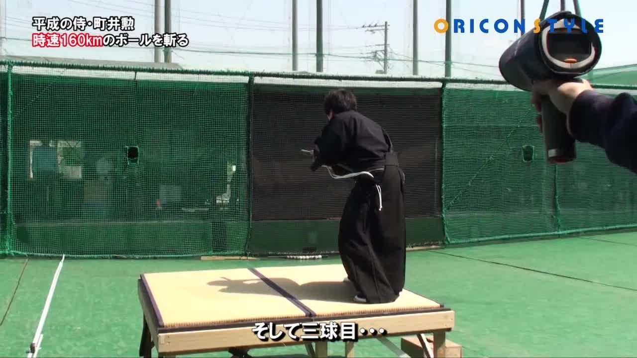 Samurajské půlky: Mistr zvládne rozpůlit míček letící rychlostí 160km/h